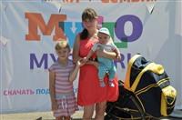 Мама, папа, я - лучшая семья!, Фото: 122