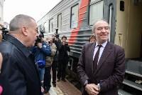 Встреча Валерия Гергиева на Московском вокзале в Туле, Фото: 9