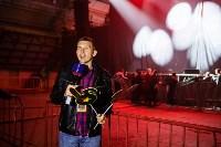 Тула открыла гастрольный тур «Би-2» с новой программой «NewBest», Фото: 93
