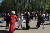День Победы в парке, Фото: 67