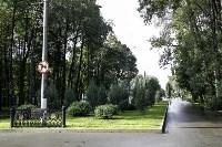 Рейд по выгулу собак в Центральном парке, Фото: 3