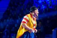 Тульский цирк, Фото: 51