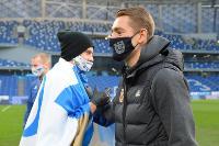 """""""Динамо"""" - """"Арсенал"""" 06.12.2020, Фото: 9"""