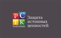 РСТК, страховая компания, Фото: 1