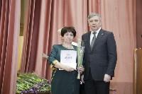 """Награждение победителей акции """"Любимый доктор"""", Фото: 75"""