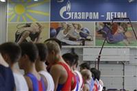 Первый этап Всероссийских соревнований по спортивной гимнастике среди юношей - «Надежды России»., Фото: 39