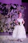 Показ свадебной моды от дома невест Garden of Eden, Фото: 176