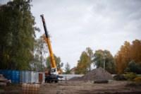 В Пролетарском парке начали строительство теннисного центра, Фото: 9