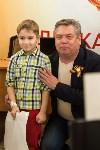 Кубок Тулы по WoT - 2015, Фото: 42