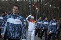 Третий этап эстафеты олимпийского огня: проспект Ленина, Фото: 50
