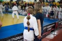Чемпионат и первенство Тульской области по восточным боевым единоборствам, Фото: 198
