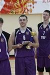 Квалификационный этап чемпионата Ассоциации студенческого баскетбола (АСБ) среди команд ЦФО, Фото: 40