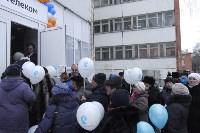 """Открытие центра продаж и обслуживания клиентов """"Ростелеком"""" в Узловой, Фото: 9"""