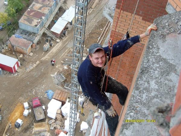 Моя бывшая работа.....Где-то 19-й этаж)