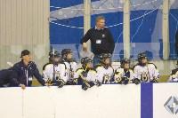 Международный детский хоккейный турнир EuroChem Cup 2017, Фото: 70