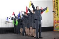 Арт-Профи Форум. 13 февраля 2014, Фото: 9
