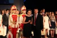 Городской бал медалистов-2014, Фото: 184