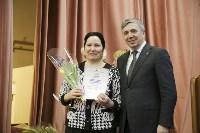 """Награждение победителей акции """"Любимый доктор"""", Фото: 47"""