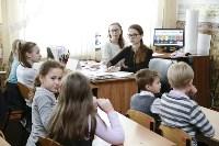 В школах Новомосковска стартовал экологический проект «Разделяй и сохраняй», Фото: 5