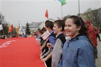 Через Тулу прошел Международный автопробег «Наша Великая Победа»., Фото: 67