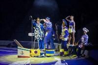 """""""Тайна пирата"""" в Тульском цирке, Фото: 88"""