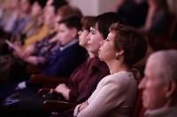 Конкурс баянистов, 9.04.2016, Фото: 8