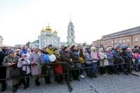 Концерт Годовщина воссоединения Крыма с Россией, Фото: 46