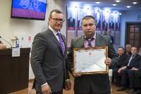 Награждение сотрудников КБП, Фото: 43