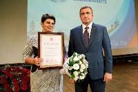 Алексей Дюмин поблагодарил представителей  ТОСов за активность, Фото: 28