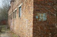 С заброшенных очистных канализация много лет сливается под заборы домов, Фото: 41