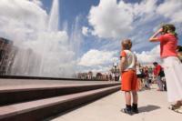 Открытие загса на площади Ленина, Фото: 55