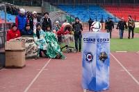 Арсенал - ЦСКА: болельщики в Туле. 21.03.2015, Фото: 52