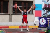 Тула отметила День физкультурника и Всероссийский олимпийский день соревнованиями, Фото: 52