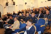 Новый состав Общественной наблюдательной комиссии Тульской области начал работу, Фото: 1