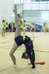 Кубок общества «Авангард» по художественной гимнастики, Фото: 62