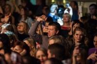 Концерт Полины Гагариной, Фото: 34