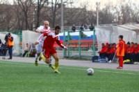 Арсенал-2 - Металлург Липецк, Фото: 13