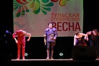 """""""Студенческая весна - 2014"""", Фото: 36"""
