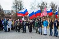 День народного единства в Тульском кремле, Фото: 22