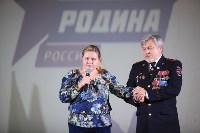 Алексей Новогородов в кинотеатре «Родина», Фото: 18