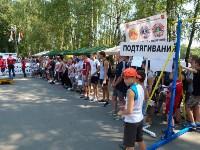 Возрождение традиции ГТО. 8 августа 2015 года, Фото: 58