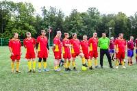 4-ый традиционный футбольный турнир среди журналистов, Фото: 6