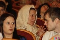 Юрий Шатунов. Концерт в Туле., Фото: 15