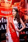 Мисс Казанова - 2015, Фото: 130