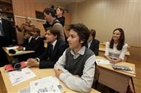 Встреча губернатора с учителями 11 гимназии, Фото: 4