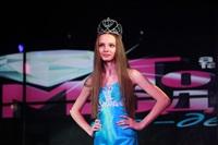 Алина Чилачава представит Тулу на шоу «Топ-модель по-детски», Фото: 126