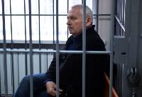 Заседание по делу Александра Прокопука. 24 декабря 2015 года, Фото: 9