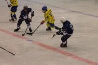 Международный детский хоккейный турнир EuroChem Cup 2017, Фото: 4