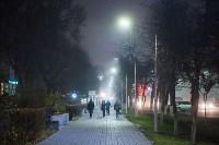 Вечерний туман в Туле, Фото: 23