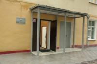 Бизнес-инкубатор в Туле, Фото: 15